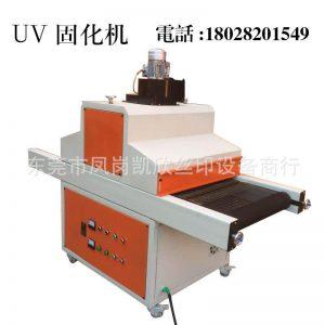 东莞机_东莞厂家生产直销600*2000uv机uv固化机小型特价批发