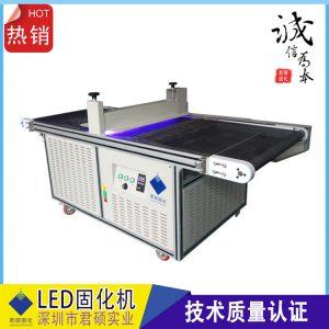 uvled固化机_厂家直销UV固化机UVLED固化机LED隧道炉395nm丝网印刷