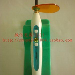 牙科材料_牙科材料led光固化机两用光固化口腔材料