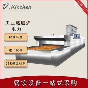 燃气烤箱_商用食品工业电力型烤炉燃气隧道烤箱汉堡披萨烘烤炉