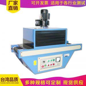 紫外线光固机_厂家直销隧道式uv炉uv固化机紫外线光固机皮革