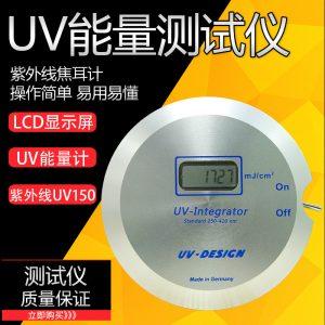 紫外线测试仪器_能量测试仪器uvuv-150uv固化设备uv灯管能量测量仪