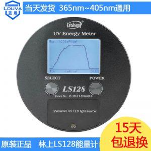 林上ls128uv能量计_东莞测试紫外线leduv灯能量值林上ls128uv