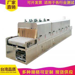 红外线隧道炉_厂家直销烘干线恒温隧道炉红外线隧道炉14