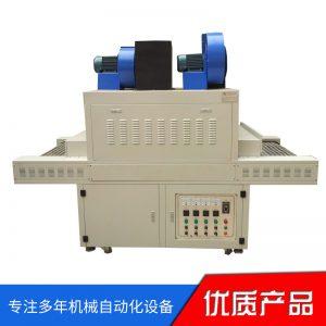 烘干设备_中型uv固化机塑胶玩具隧道炉烘干线烘干