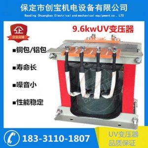 高压汞灯_玻璃丝印油墨9.6kw变压器uv机高压汞灯卤素灯全铜芯变压器