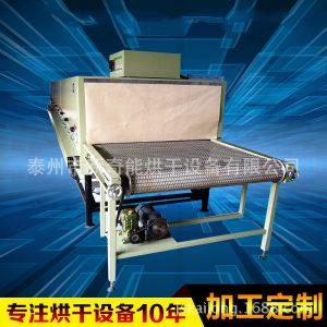 热风循环烘箱_工厂供应热风循环烘箱供应热风循环辐射隧道炉烘箱