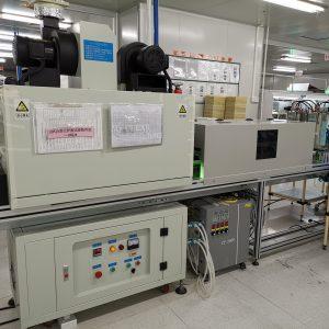 设备_自动uv胶固化机设备uv固化设备自动,节能
