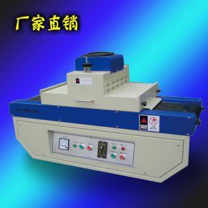 小型隧道炉_东莞uv光固机化机器工业小型uv隧道炉