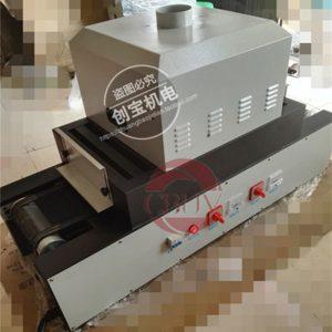 机械设备_桌面型uv固化机小型uv隧道炉uv光固化机械