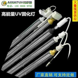 高压汞灯_紫外线固化灯管uv高压汞灯水银灯卤素镓铁灯5kw778