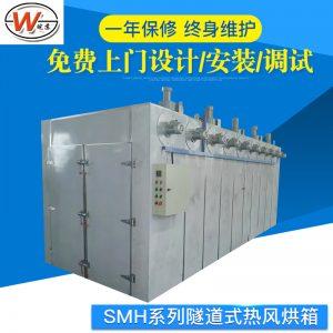 工业烘干机_大型工业烘干机热风循环烘干箱smh隧道式热风
