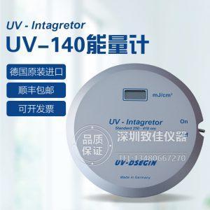 德国uv140能量计_德国uv140能量计int140uv-140uv能量计德国