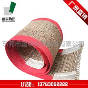 工业皮带_特氟龙网带耐高温输送带工业皮带工厂直销