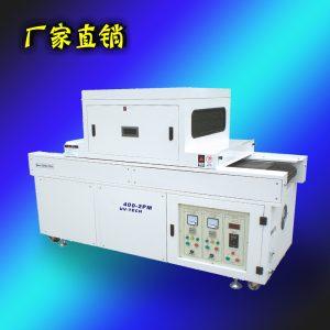 uv光固化机器_大中型平面uv光固化机器标签uv光固机高速设备非标定制