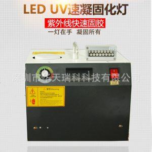 紫外线固化设备_工厂直销uvled固化机紫外线固化设备印刷uv固化leduv批