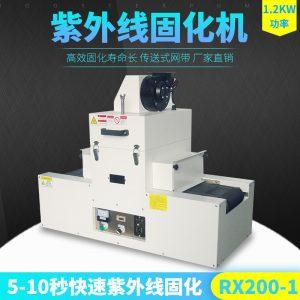 固化设备_升级版紫外线uvuv胶水硬化炉桌面式小型uv机固化设备