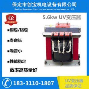 电源变压器_uv固化电源5.6kw紫外变压器l卤素灯变压器
