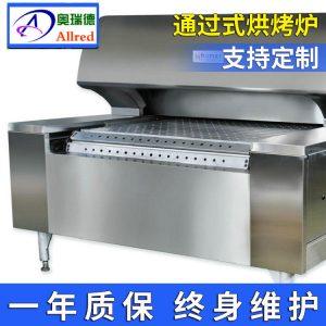 小型隧道炉_通过式烘烤炉小型隧道炉耐高温工业