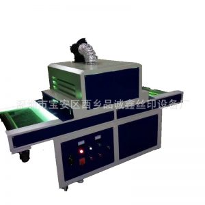 烘干设备_uv固化机uv光固机uv胶水uv烘干生产厂家