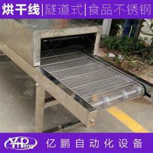 高温烤箱_非标定制流水线烘箱工业隧道式输送机高温烤箱喷油