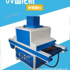 固化小型uv炉_厂家生产供应:小型uv机、uv/油墨/油漆、小型