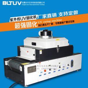 紫外线uv光固机_桌面式uv固化机紫外线uv光固机uvuv油墨硬化uv机
