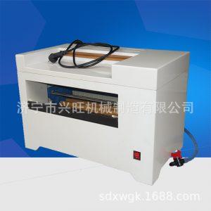 胶片干燥箱_自动工业胶片烘干机射线探伤干片机x射线胶片干燥箱