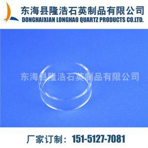石英玻璃管_石英玻璃管耐高温管式炉石英管石英板仪器加工定做