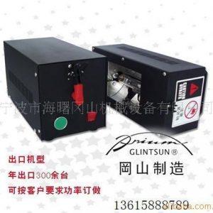手提式uv机_批发手提式UV机、供应小型UV机、供应光固机