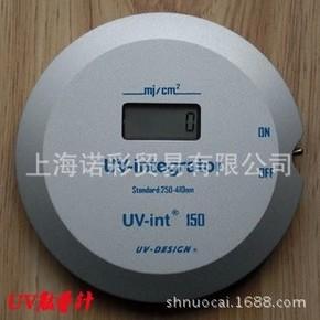 原装uv能量计_uv-int150uv能量计_原装DESIGNUV-int150UV能量计通用型