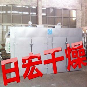 热风循环烘箱_热风循环烘箱。工业烤箱。高温。恒温。电热