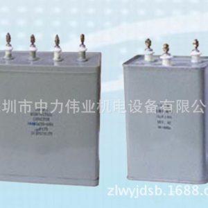 直销uv电容器_厂家直销uv电容器,uv电容,uv机,uv机品质保证值得信赖!