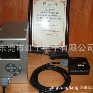 日本光源_uv线光源_代理日本IWATAX-80-KLEDUV线光源固化机