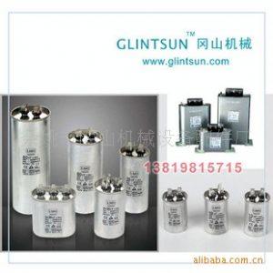 卤素灯uv变压器_uv机uv变压器uv镇流器uv电容器uv反光罩