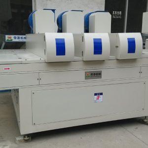 uv光固化机_厂家批发直销uv光固化机丝印瞬间干燥