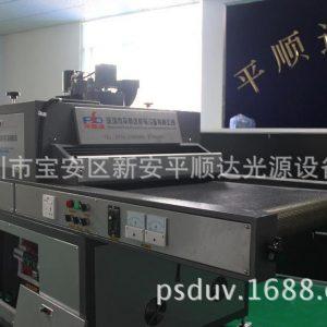 干燥设备_橱柜uv机平面uv光固化机竹木uv干燥设备