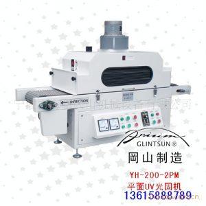 烘干固化设备_uv光固机uv台式平面机光盘专用烘干固化
