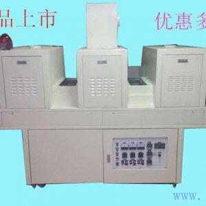 烘干固化机_uv固化机uv炉工业专用uv光固机uv烘干固化机