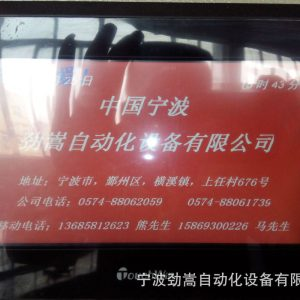 工业烤箱_宁波厂家供应定制工业烤箱隧道式烘烤炉现货供应柜式烤箱生产