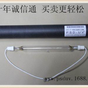 金属卤素_uv紫外线汞灯高压水银灯卤素灯金属卤素uv厂家直销进口