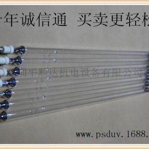 紫外线灯管_供应uv固化灯管紫外线高压汞灯