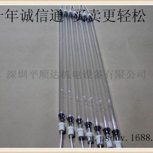 紫外线高压汞灯_诚信通厂家批发uv固化灯管,uv灯,紫外线高压,8kw