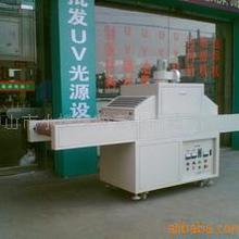 uv光固化机_供应局部上光UV机平面UV光固化机UV炉