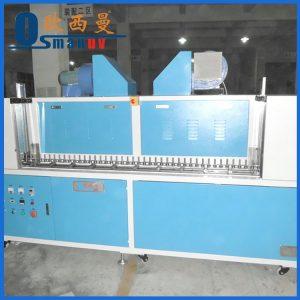 外壳uv固化机_厂家供应低温uv固化机淡蓝色外壳uv固化机