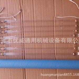 金属卤素灯_厂家5.6kw3.6kwuv灯uv固化灯金属镓