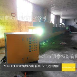 uv光固化机_供应UV光固化机适用于鞋跟上UV光油生产线专用