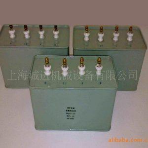 进口电容器_供应进口uv光固机.固化机电容器(推荐)