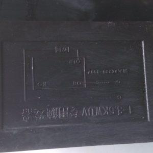 晒版灯触发器_厂价直销UV灯触发器晒版灯触发器价格图片展示瑞康电子