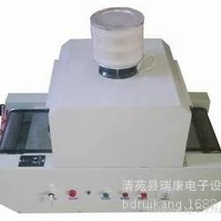 uv固化机_小型UV固化机输送带式UV光固设备价格图片尽在保定瑞康